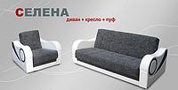Гарнитур мягкой мебели Селена, Адель