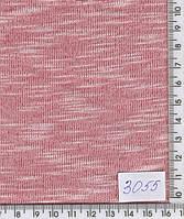 Трикотаж (вязаный,березка,серо-красный)3055