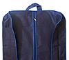 Чехол для объемной\верхней одежды с ручками 60*150*15 см (синий), фото 4