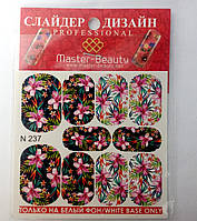 Слайдер дизайн для ногтей  Flower N 237