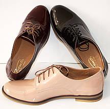 Туфли черные Kento 10641, фото 3