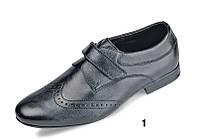 Туфли школьные подростковые из натуральной кожи Мида 31103.