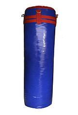 Боксерский мешок 120х32