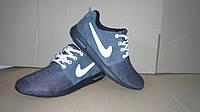 Кроссовки спортивные Nike roshe run (серые, сетка)