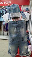 Комбинезон женский с шортами