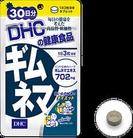 """""""Гимнема"""" 90 штук сахарный диабет  (на 30 дней) DHC"""