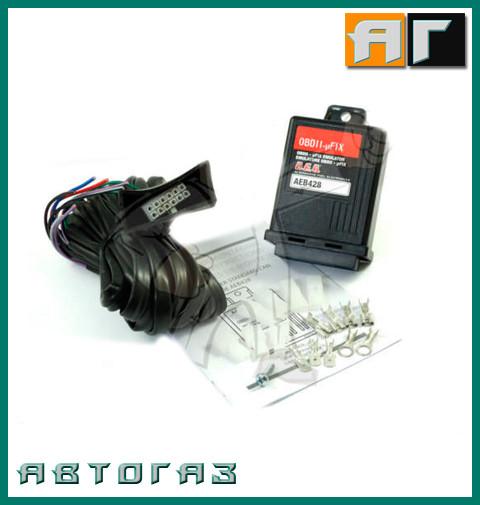 Эмулятор ГБО OBDII Micro Fix AEB428  E76