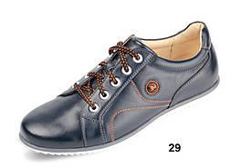 Туфли спортивные подростковые из натуральной кожи МИДА 31109 синие.