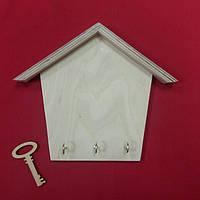 Ключница- домик  №5