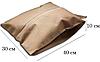 Объемная сумка-пыльник для обуви на молнии (бежевый), фото 2