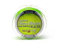 Шнур Varivas New Avani Sea Bass TRACER MAX PE, 150m, #0,8