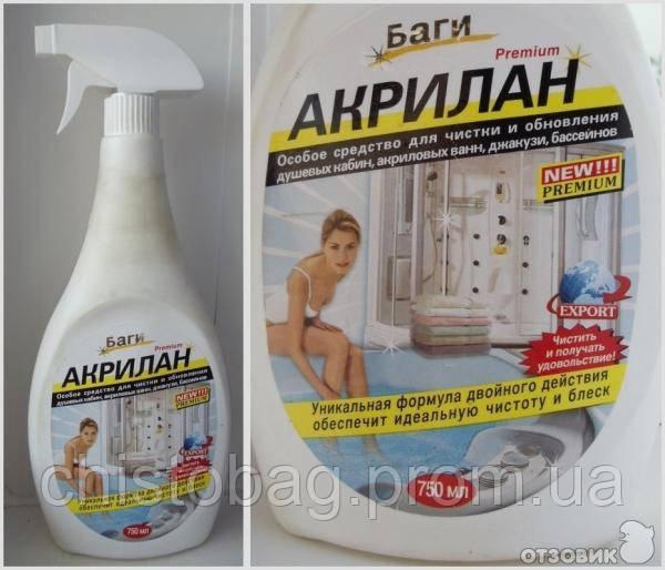 """Акрилан, средство для мытья и обновления ванн и душевых кабин ( для акриловых ван), Bagi (Израиль), 750 мл - """"БагиХим"""" в Хмельницком"""
