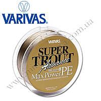 Шнур Varivas NEW SUPER TROUT ADVANCE MAX PE,150m,#0,8 11LB