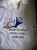 Жилети з логотипом, промо манишки, рекламні накидки