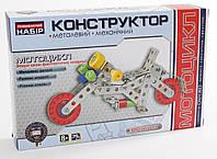Конструктор металлический 1 Вересня Мотоцикл (951329)