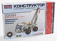 Конструктор металлический 1 Вересня Кран (951330)