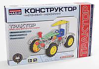 Конструктор металлический 1 Вересня Трактор (951337)