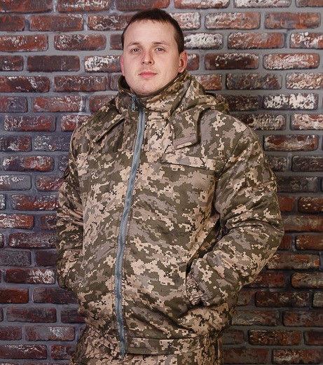 утепленная рабочая одежда для мужчин