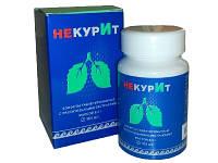 НекурИт - продукт для снижения тяги к курению