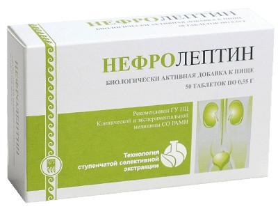 Нефролептин - противовоспалительное, мочегонное, антисептическое, антиоксидантное
