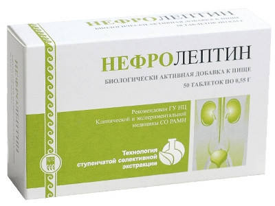 Нефролептин - противовоспалительное, мочегонное, антисептическое, антиоксидантное, фото 2