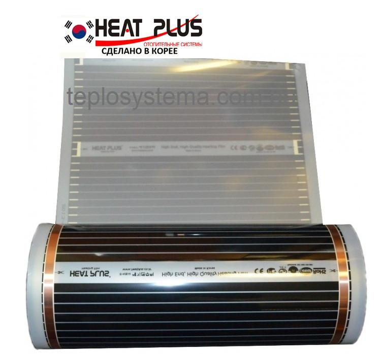 Теплый пол – инфракрасная нагревательная пленка HEAT PLUS - SPN - 310 ( 1,0 м) 220 Вт/м2 (Ю.Корея)