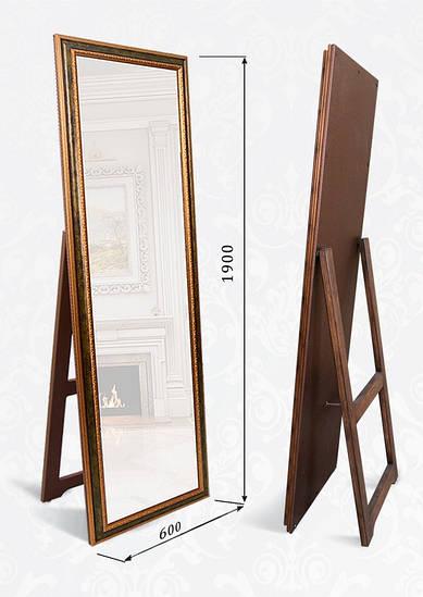 Зеркало напольное 1900x600