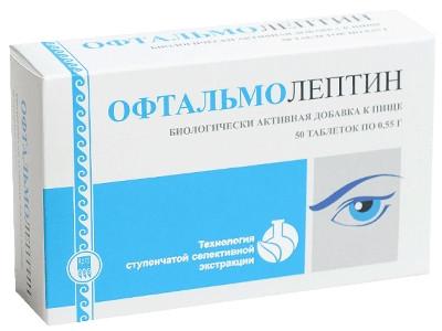 Офтальмолептин - для покращення зору