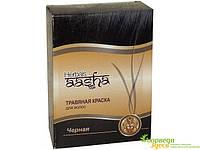 Травяная краска Ааша Хербалс Черная, AASHA Herbals. Бережно, но эффективно окрашивает волосы