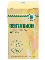 Пентабион - четыре пробиотика + хитозан, от дисбактериоза