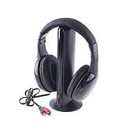 Наушники HQ-Tech MH-2001 Black, Wireless, Radio, накладные, FM, радионяня