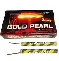 (K203/2F) Петарды GOLD PEARL 2BANG