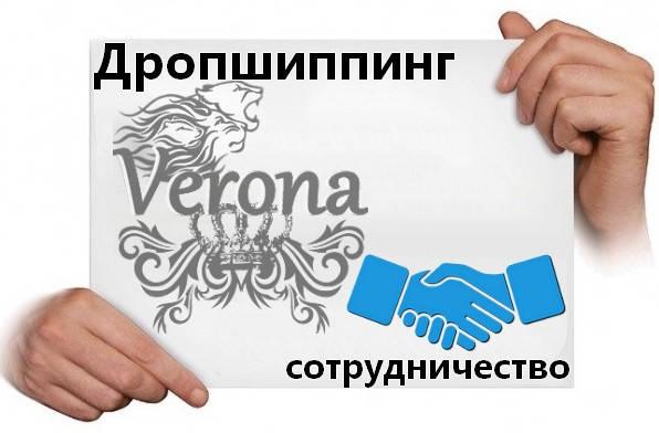 Поставщик одежды украина дропшиппинг