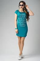 Модное бирюзовое платье с надписью и кармашками, короткий рукав. Арт-5416/55