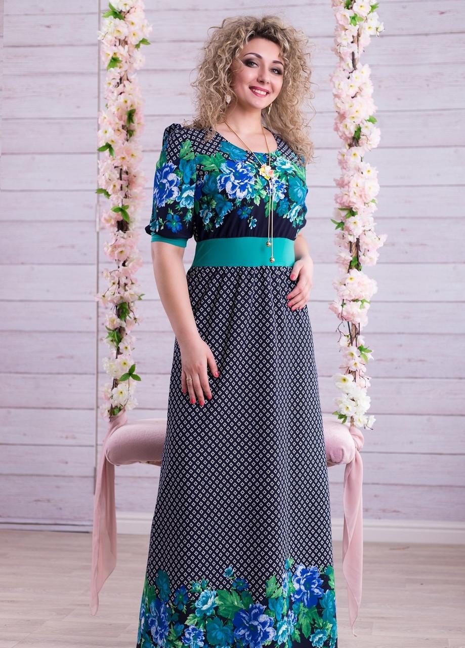 Чарівне плаття в підлогу