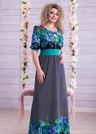 Чарівне плаття в підлогу, фото 2
