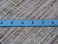Лента репсовая морская. Голубая с якорями и звездами. 9 мм