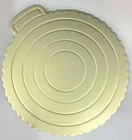 0288 Подложка для Торта Золотистая Ø220мм, кухонная посуда