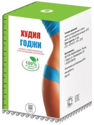 ХудияГоджи - для снижения массы тела и является активным жиросжигателем
