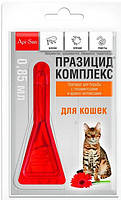 Празицид комплекс для котов и кошек  1*0,85  ( Api-San)