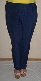 Летние  штаны баталы р .52-62