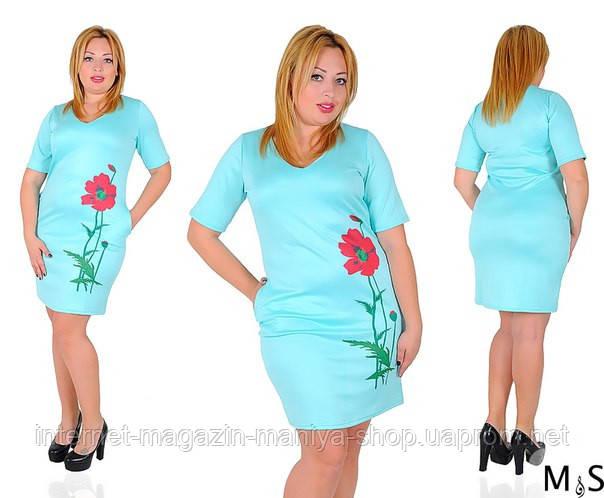 Женское модное батальное платье