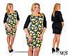 Женское модное батальное платье лимоны , фото 2