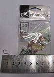 Крючки Kamatsu ISEAMA 10, фото 2