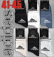 Мужские спортивные носки с сеткой ADIDAS 41-45р. НМЛ-130