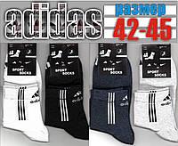Мужские спортивные носки с сеткой ADIDAS 41-45р. НМЛ-131