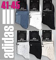 Мужские спортивные носки с сеткой ADIDAS 41-45р. НМЛ-136