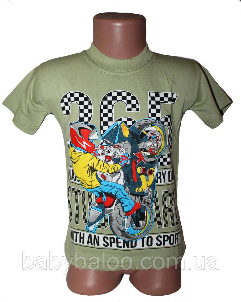 Крутая футболка для мальчика (от 3 до 7лет)