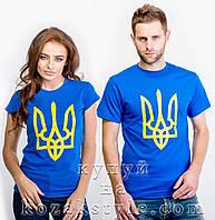 """Пара футболок """"Тризуб"""" (сині)"""
