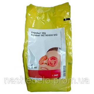 Фунгицид Акробат МЦ 1 кг BASF